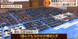 Japanner stal 5800 fietszadels, tegen stress en als hobby